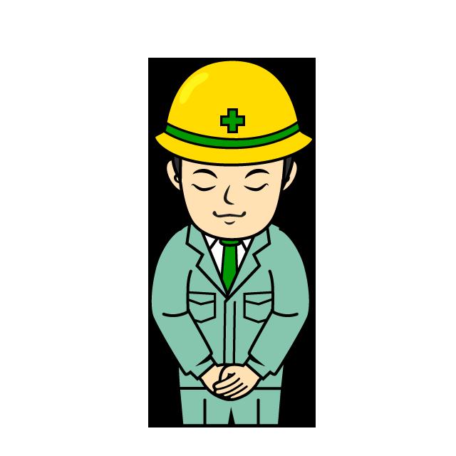 【電気工事のお知らせ】